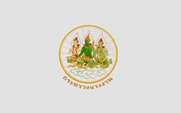 5 agencies in the Department of Labor Department of Labor Mon Mukdahan activities to the public.