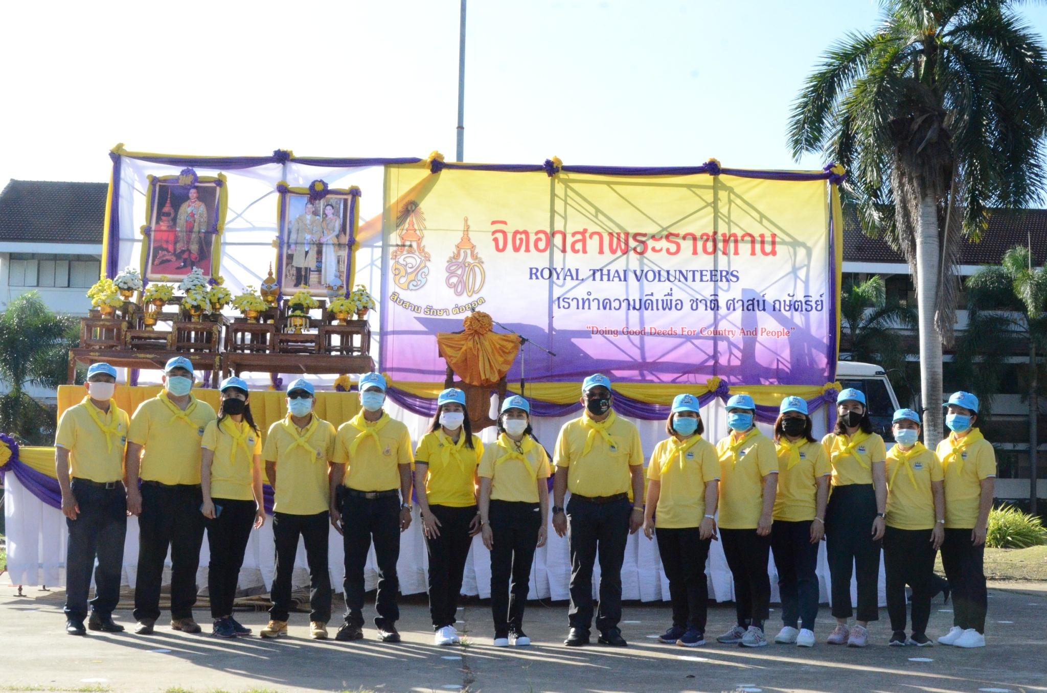 สรจ.มุกดาหาร ร่วมกิจกรรมจิตอาสาพัฒนา วันสำคัญของชาติไทย เนื่องในวันคล้ายวันสวรรคตพระบาทสมเด็จพระมงกุฎเกล้าเจ้าอยู่หัว รัชกาลที่ 6